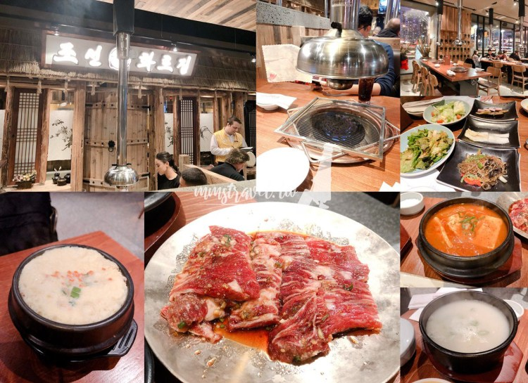 【美國】Las Vegas拉斯維加斯必吃美食:超好吃的韓國烤肉Chosun Hwaro & Nara Teppan,單價較高但超好吃!