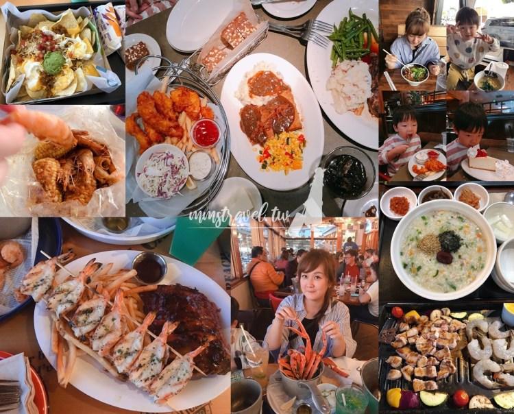 【美國LA】洛杉磯必吃12大美食懶人包:美式料理、龍蝦螃蟹各式海鮮、日式拉麵、韓式料理、韓式燒肉BBQ、手搖飲料、咖啡!