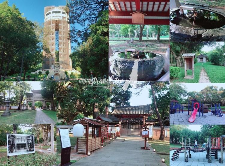 【嘉義】嘉義必玩景點:百年嘉義公園,射日塔/隱藏版小日本神社/海盜船遊戲場!