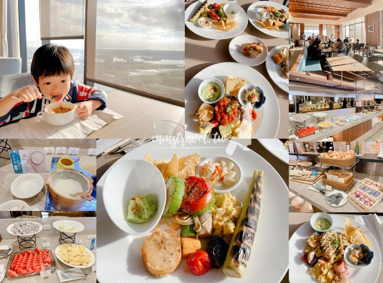 【宜蘭】礁溪山形閣溫泉飯店:邊吃早餐邊眺望蘭陽平原!