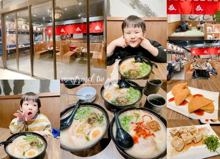 【宜蘭】礁溪美食:山友拉麵,山形閣一樓餐廳!