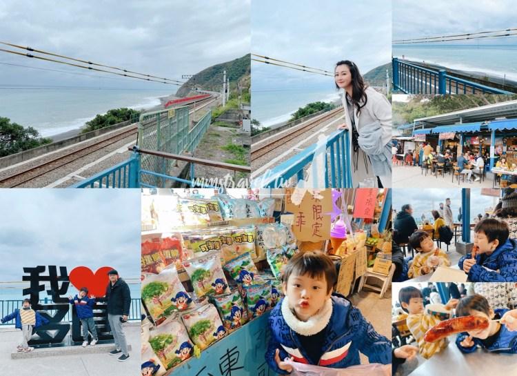 【台東景點】全台最美的車站,多良車站!氣氛超好/食物超好吃!