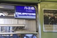 Kyoto-DSC_5770-b-kl