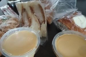 錦糸町のパン屋マイン