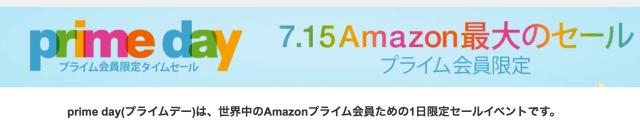 スクリーンショット 2015-07-07 18.38.56