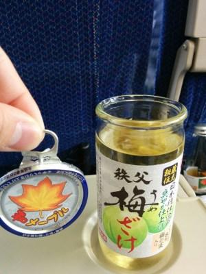 秩父梅さけ(日本酒)
