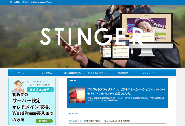 STINGER PLUS+