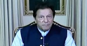পাকিস্তানের প্রধানমন্ত্রী ইমরান খান