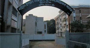 Nazrul Islam Medical College