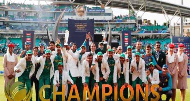 maiden Champions Trophy