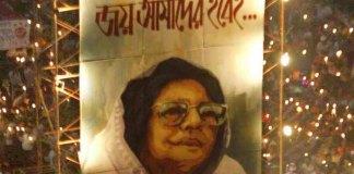 Jahanara Imam
