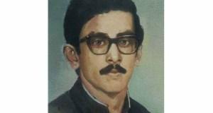 Sheikh Kamal