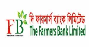 Farmers Bank