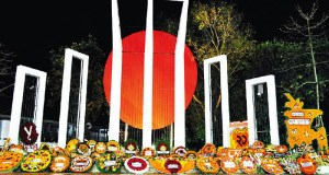 Language Martyrs' Day