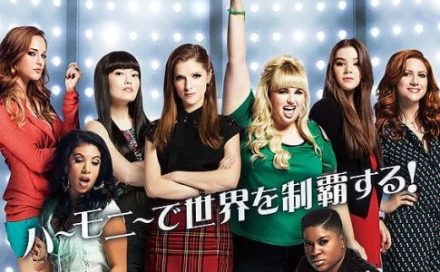pitch perfect2