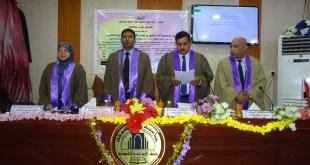مناقشة بحث دبلوم عالي حول دور التخطيط الاستراتيجي في تحسين الاداء المنظمي في وزارة الكهرباء
