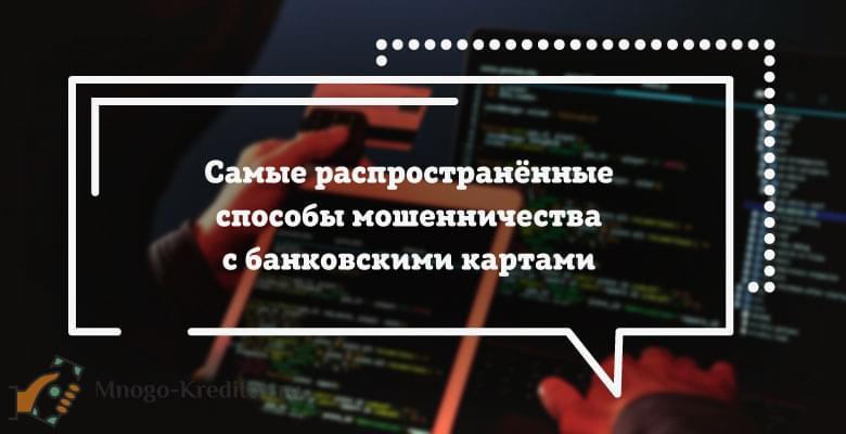 bitcoin carding módszer)