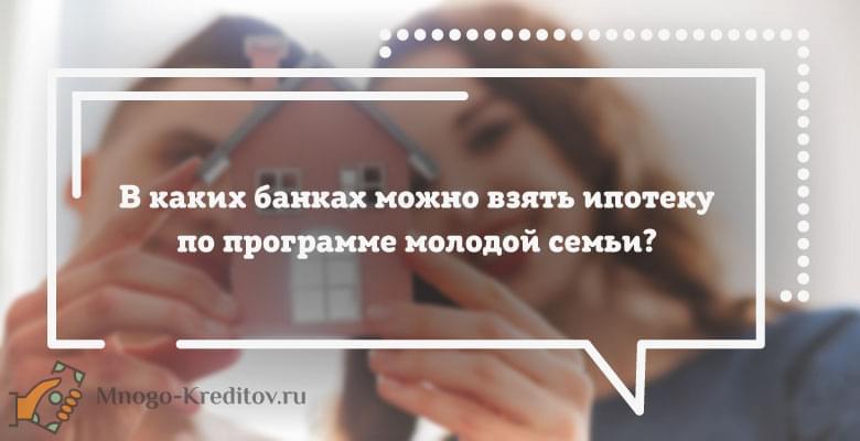Списание долгов по кредитам в красноярске