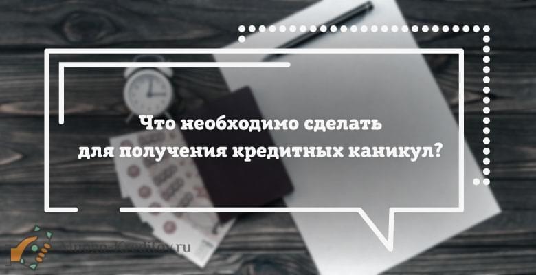 Какие банки дают кредиты с 18 лет москва