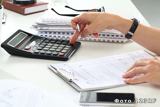 Строка 1250 бухгалтерского баланса расшифровка — основные средства 1150
