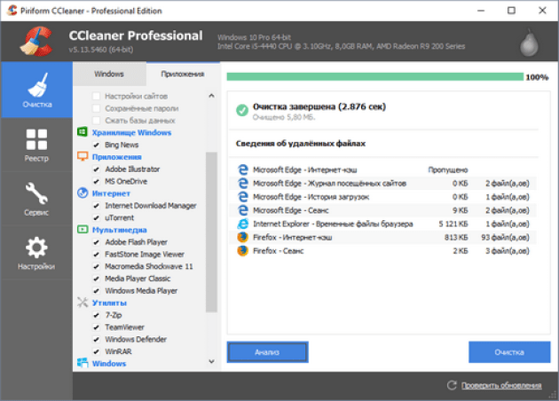 CCleaner 5.40