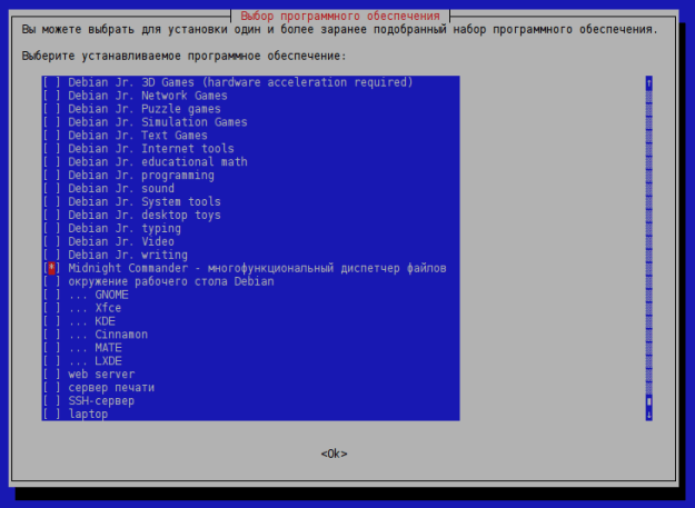 Установка программ в Debian при помощи tasksel