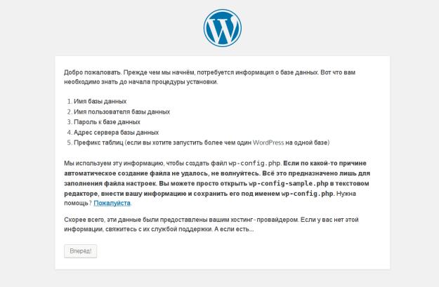 Wordpress: как правильно настроить