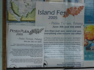 island fest 2005 posters2