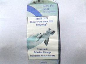 shopt-shirt-dugongcartonDSC00071