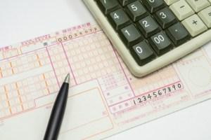 源泉所得税