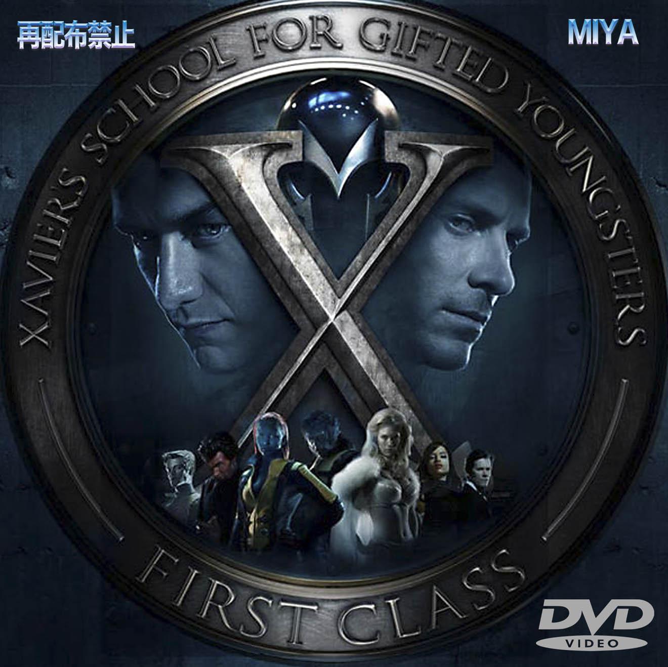 X-MEN:ファースト・ジェネレーション01