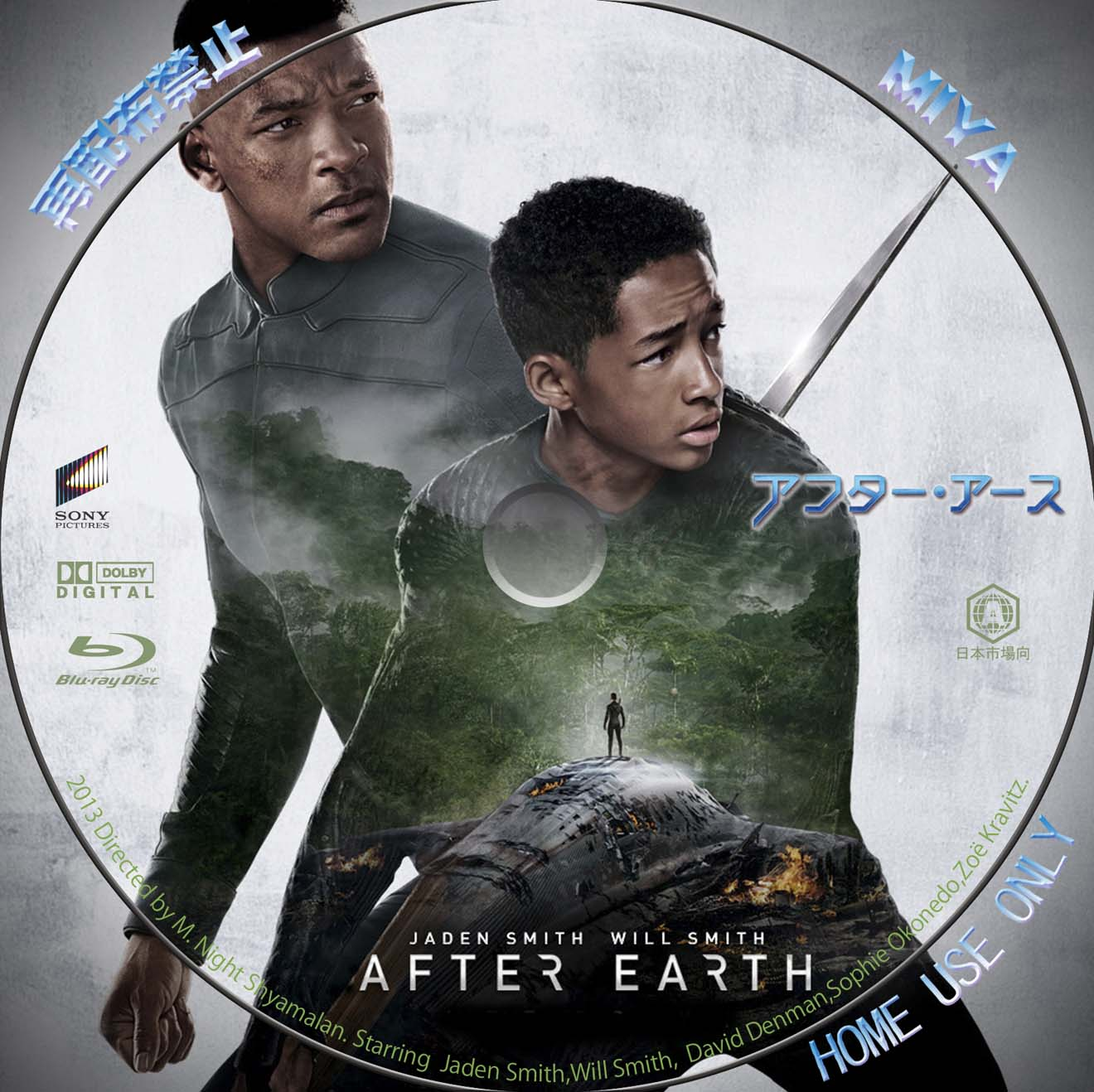 After Earth.vol2
