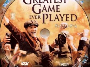 グレイテスト・ゲーム dvdラベル