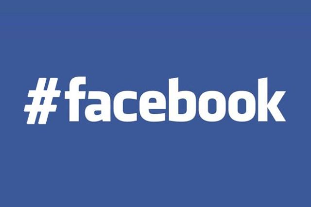مسح ميزة بحث الكلمات المفتاحية في الفيسبوك