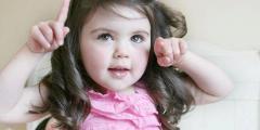 صور اطفال جديدة بنات
