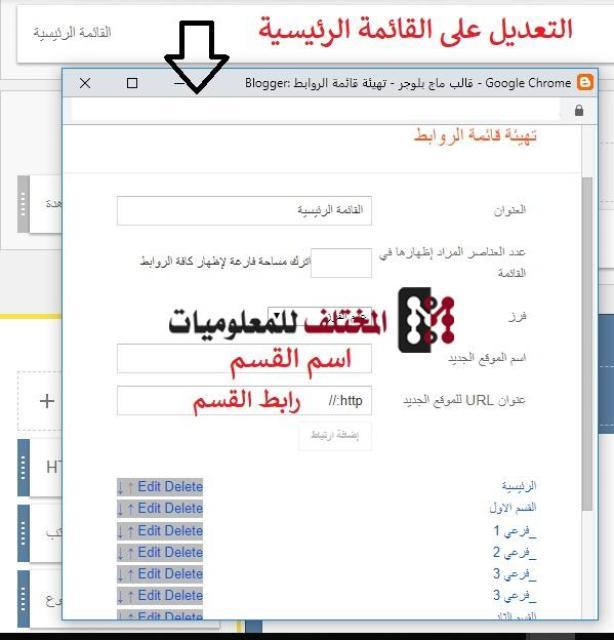 قالب بلوجر لتحميل البرامج والتطبيقات