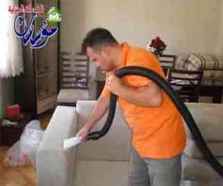 شركة تنظيف كنب بالبخار بمكه