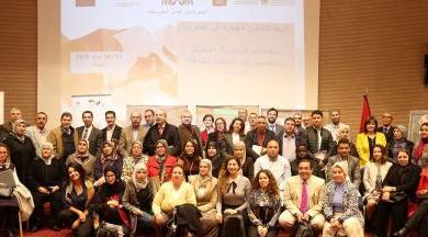"""اختتام فعاليات الندوة الوطنية بطنجة حول موضوع """"البعد المحلي للهجرة بالمغرب"""" 5"""
