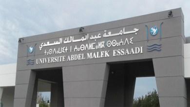 المجلس الحكومي يصادق على تغييرات تهم المنح الجامعية المخصصة للطلبة 6