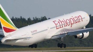 مصرع 149 راكبا في تحطم الطائرة الإثيوبية المنكوبة 2
