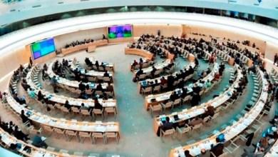 20 دولة بجنيف تثمن مبادرة الحكم الذاتي التي تقدم بها المغرب 2