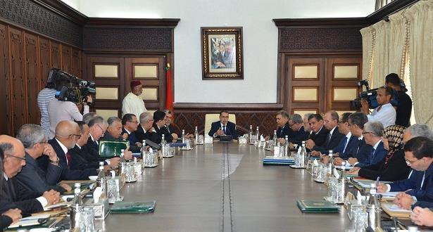 المجلس الحكومي يصادق على 7 تعيينات في مناصب عليا 1