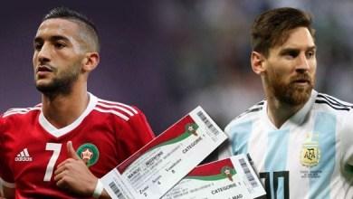 إقبال غير مسبوق على تذاكر مباراة المغرب والأرجنتين 2