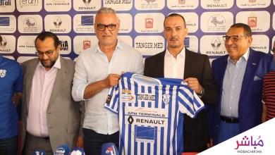 اتحاد طنجة يقدم مدربه الجزائري الجديد 4