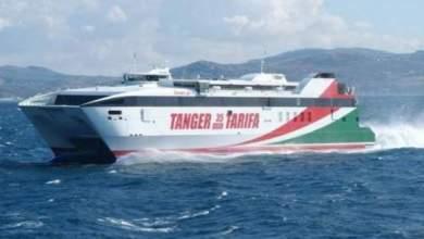 عودة الملاحة البحرية بين مينائي طنجة وطريفة الإسباني 5