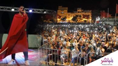 ألاف الجماهير تابعت سهرة الرابور الْحٌر بمهرجان الفنيدق 4
