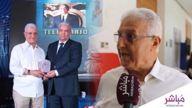 المنتدى المغربي الدولي للإعلام والإتصال يكرم الصحفي البارز سعيد الجديدي 5