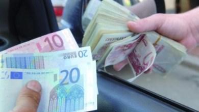 سبتة...إحباط تهريب مايناهز 25 مليون سنتيم من العملة الصعبة 9