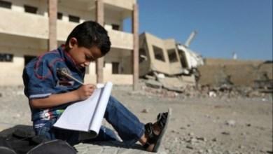 لهذه الاسباب سلطات مليلية المحتلة تمنع اطفالا مغاربة من التمدرس 4