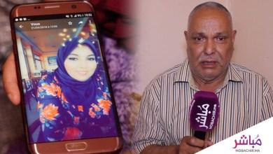 عائلة تحمل مصحة خاصة بالقصر الكبير مسؤولية وفاة ابنتهم (فيديو) 3